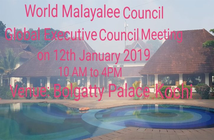 WMC Global Executive Council will be held at Cochin at 10 AM to 4 PM  on Saturday  12th January  2019.