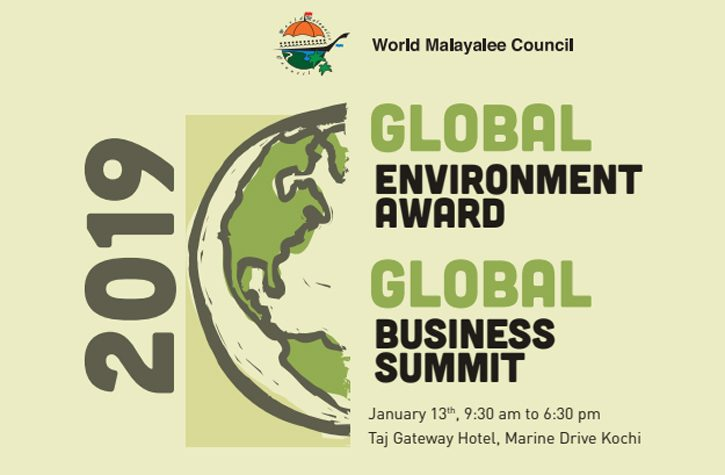 Global Environment Award and Global Business Summit 2019