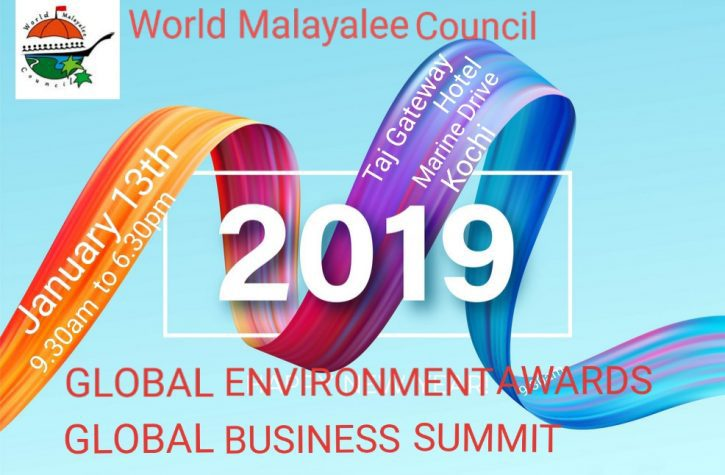 WMC- Global Semainar & Environment Protection Project Awards And WMC – Global Business Summit